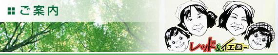 兵庫県 通販 イベント 三田路・わらじウォーク 三太郎工房 有限会社プランニング中畑