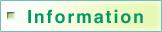Information/わらじ 通販 兵庫県 イベント 三田路・わらじウォーク 三太郎工房